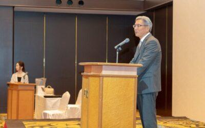 Biotech Japan Corporation – 25th Anniversary