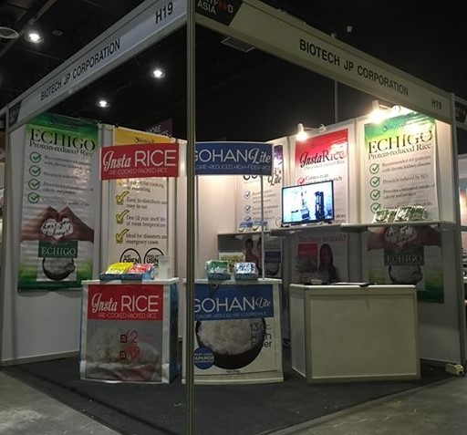 IFEX Philippines: NXT FOOD ASIA 2019