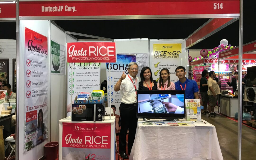 BiotechJP at Food and Drinks Asia 2019 Exhibit